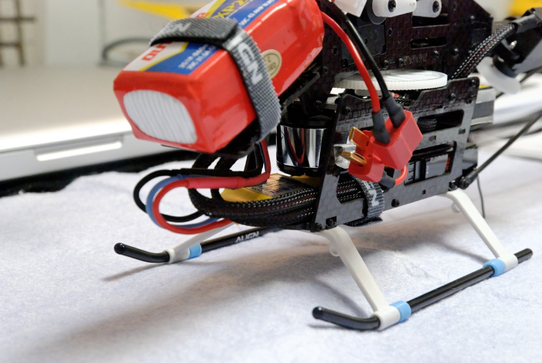 Helicopter trex250 battery.jpg