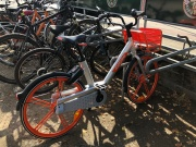 Bike sharing cologne mobikelite.jpg