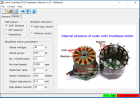 Mate x lishui stm32 parameters setting software motor.png